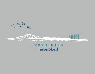 藻琴山(もことやま)